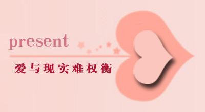 ��(ai)情,是生命��(ju)本里的一道�x��(ze)�}