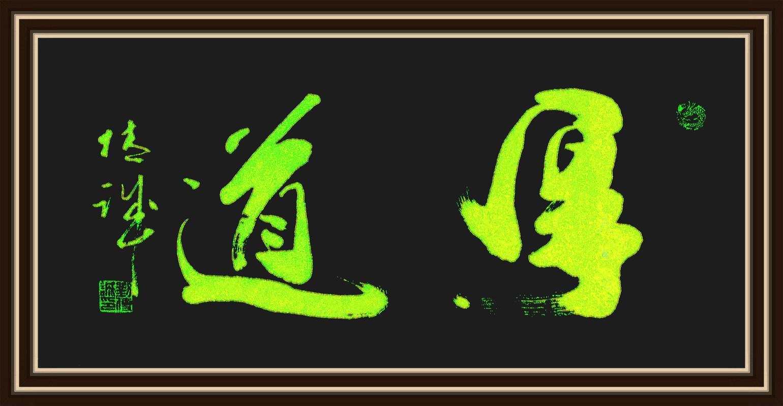 �团d(xing)中xie) 褡zu)教�B